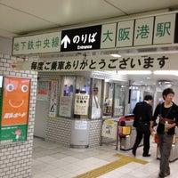 Photo taken at Osakako Station (C11) by Koichi K. on 6/8/2012