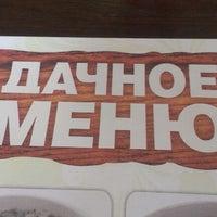 Photo taken at Винегрет Кафе by Marina B. on 4/30/2012