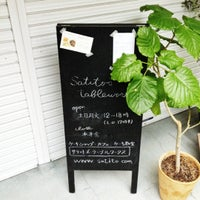 Photo taken at satito's tableworks by Sgkh on 5/5/2012