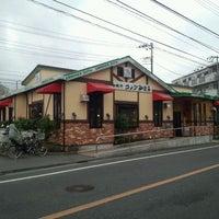 Photo taken at Komeda's Coffee by golgodenka on 2/26/2012