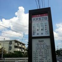 8/24/2012にTakahiko N.が小田急バス 大沢五丁目で撮った写真