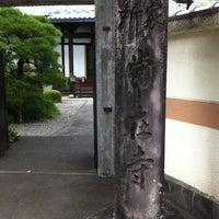 Photo taken at 常在寺 by つぼっち on 7/16/2012