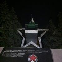 Photo taken at Памятник Танкистам by Irina on 8/2/2012