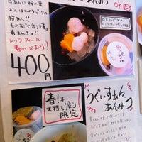 Photo taken at あんみつ ちぃの by 玖 on 4/7/2012