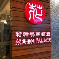 Photo taken at 蒲种花苑酒家 Moon Palace (Puchong) by Peggy N. on 8/19/2012
