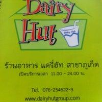 Photo taken at Dairy Hut by Tonpor P. on 8/3/2012