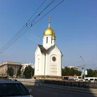 Photo taken at Свято-Никольская часовня by Daria on 8/13/2012
