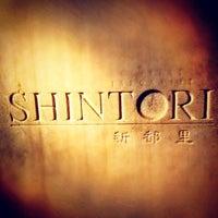 Photo taken at 新都里無二 Shintori by Lele B. on 4/8/2012