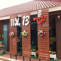 Photo taken at กม. 13 by Poompoom K. on 7/28/2012