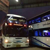 Foto scattata a Nan Bus Terminal da Paween S. il 4/1/2012