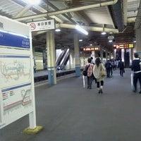 Photo taken at Tanashi Station (SS17) by Tadashi H. on 6/22/2012