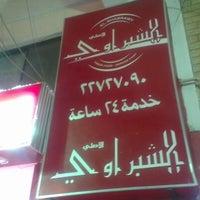 Photo taken at El Shabrawy by Ahmad A. on 7/22/2012