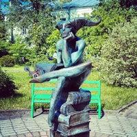 Снимок сделан в Университетский дворик пользователем Юля Л. 6/7/2012