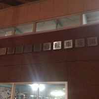 Photo taken at 川崎駅西口自転車等駐車場 第2施設 by 茶太郎 on 5/27/2012