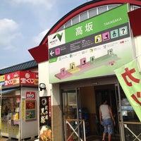 Photo taken at 高坂SA (上り) by hide A. on 7/29/2012