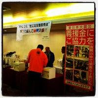 Photo taken at ANA Crowne Plaza Kyoto by Akira Y. on 9/11/2012