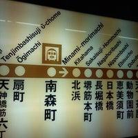 Photo taken at Sakaisuji Line Minami-morimachi Station (K13) by Si c. on 6/29/2012