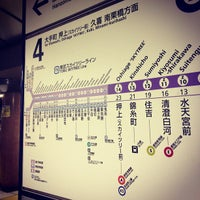 Photo taken at Nagatacho Station by amespi on 5/27/2012