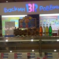 Photo taken at Baskin Robbins by Серега К. on 5/21/2012