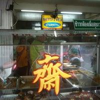 Photo taken at ร้านสุขภาพ อาหารเจ by Omy W. on 7/3/2012