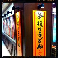Photo taken at Marugame Seimen by Satoru A. on 4/12/2012