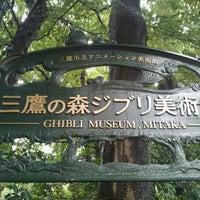 Das Foto wurde bei Ghibli Museum von Masahiro S. am 9/1/2012 aufgenommen