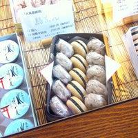 Photo taken at 孝和堂本店 by Malibu T. on 5/17/2012