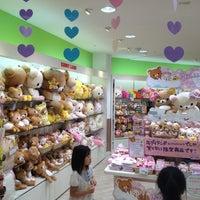 Photo taken at KIDDY LAND 港北東急SC by shozos on 7/14/2012