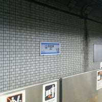 Photo taken at Hibiya Station by DBA-KATO@iNetBiz on 8/21/2012