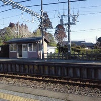 Photo taken at Yatsumi Station by nobike n. on 3/11/2012