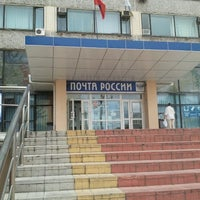 Photo taken at Почта России 680000 by Лариса Ж. on 7/22/2012
