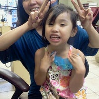 Photo taken at Walmart Supercenter by Ily S. on 7/25/2012
