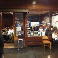 Das Foto wurde bei Suzu Noodle House von Steve S. am 2/27/2012 aufgenommen