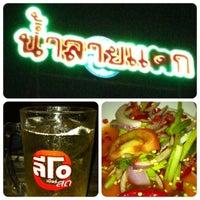 Photo taken at น้ำลายแตก by Mukk p. on 8/13/2012