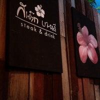Photo taken at สเต็กบาหลี by Nan Natsuda on 4/12/2012