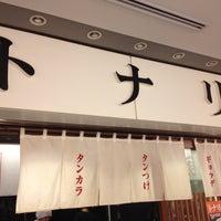 Photo taken at 東京タンメン トナリ 丸の内店 by sakipapa0111 on 7/22/2012