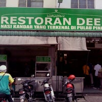 Photo taken at Restoran Nasi Kandar Deen by Anna Bella W. on 6/2/2012