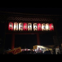 Photo taken at 吉田神社 by Ayako Y. on 2/3/2012