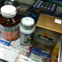6/26/2012にPay P.がChula Bhesaj Drug Storeで撮った写真