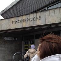 Photo taken at metro Pionerskaya by Dmitry Z. on 4/23/2012