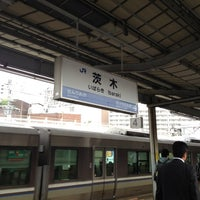 Photo taken at Ibaraki Station by そーまのとーちゃん on 5/16/2012
