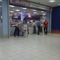 Photo taken at Эльдорадо (бывш. Берингов Пролив) by A.Klimov™ on 7/14/2012