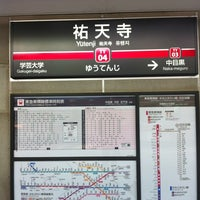 Photo taken at Yūtenji Station (TY04) by 和彦 石. on 7/17/2012