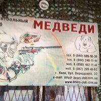 Снимок сделан в Пейнтбольный клуб «Медведи» пользователем Tatyana K. 7/22/2012