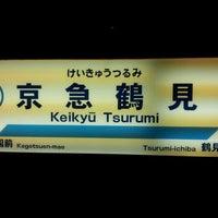 Photo taken at Keikyū Tsurumi Station (KK29) by yasuzoh on 3/7/2012
