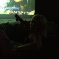 Photo taken at Nooning by Mishutka❤❤❤ on 6/29/2012