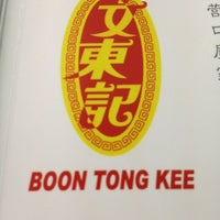 Photo taken at Boon Tong Kee by Dixon T. on 3/9/2012