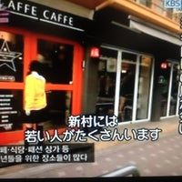 Photo taken at CAFFE CAFFE by Haragoo_Love on 2/11/2012