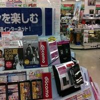 Photo taken at ヤマダ電機 奄美店 by baikunayatu on 6/30/2012
