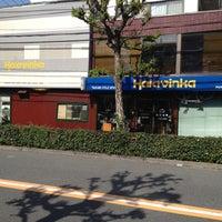 4/28/2012에 WATARUde님이 * Kalavinka * Tsukumo Cycle Sports에서 찍은 사진